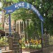 Six Mumbai University Worker Arrested For Making Fake Marksheet